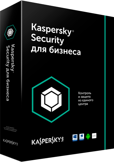 купить Kaspersky Endpoint Security для бизнеса Стандартный