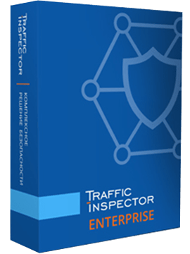 Traffic Inspector Enterprise