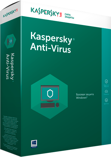 купить Kaspersky Anti-Virus