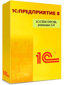 9c68e818721fa 1С:CRM 8   Купить в Ростове-на-Дону