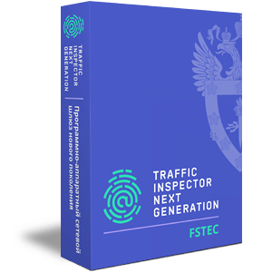 купить Traffic Inspector Next Generation FSTEC