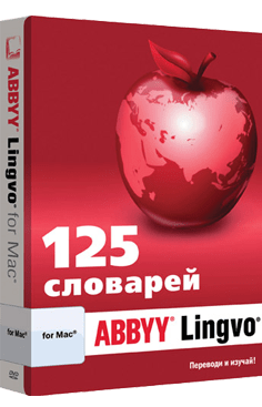 купить ABBYY Lingvo for Mac