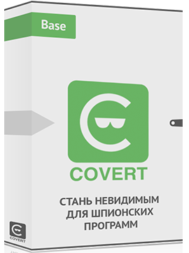 COVERT Base USB v. 1.2.3.27