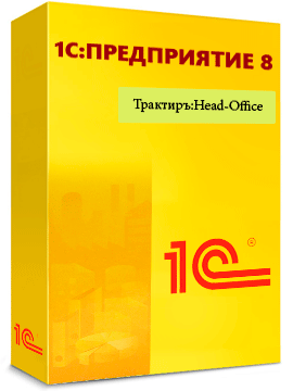 Трактиръ:Head-Office