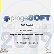 Авторизованный дистрибьютер компании ProgeSOFT