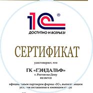 «Центр компетенции по образованию»