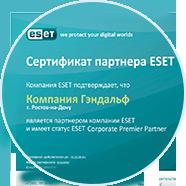 Партнер «ESET»