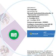 Авторизованный реселлер Microsoft Education