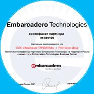 Авторизованный партнер «Embarcadero Technologies»
